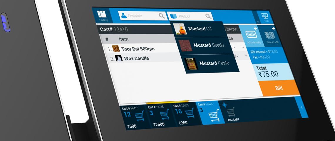 pos - user interface UI design